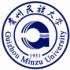 贵州民族大学自考报名