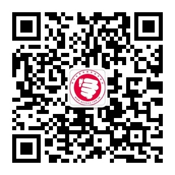 贵州自考网微信